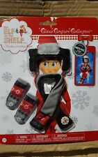 The Elf on the Shelf Couture: Winter Wonderland Set for Girl or Boy Elf- NIP