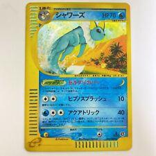 Vaporeon Skyridge e Series 1st Ed 027/088 Holo Excellent Japanese Pokemon Card