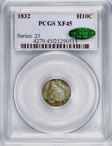 1832 H10C Capped Bust Half Dime Silver PCGS XF45 CAC Circulated Coin