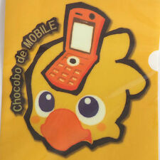 Square Enix Final Fantasy 2007 Chocobo de Mobile A4 Clear File Folder