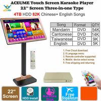 4TB HDD 87K Song Chinese+English Touch Screen Karaoke Player 觸摸屏,卡拉OK 播放器,云下載