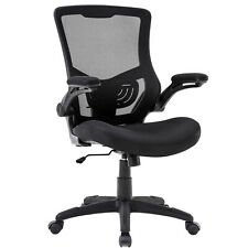 Home Office Chair Desk Chair Mesh Computer Chair with Lumbar Support