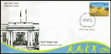 INDIA First Day Cover 3-7-2013, Delhi Gymkhana Club-Rs. 5