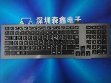 New UK English version Keyboard for Asus G75 G75V G75VW-BBK5 Series Backlight