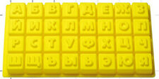Russian Letters Alphabet Cake Jelly Pudding Chocolate Candy Silicone Mould Mold