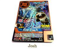 Animal Kaiser Evolution Evo Version Ver 3 Bronze Card (M118E: Alien Egg A)