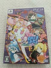 PS3 Mamoru-kun wa Norowarete Shimatta! Meikai Katsugeki PlayStation 3 Japan
