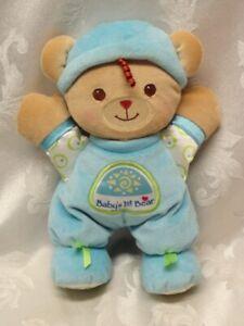 "Fisher Price Baby Doll Boy Mattel 2008 Plush 10"" Blue Soft Cuddly Toddler Toy"