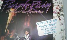 PRINCE PURPLE RAIN HEBREW COVER RARE   ISRAELI  LP 1ST