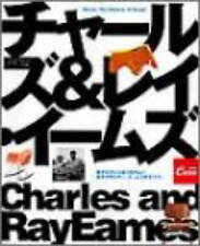 Eames The Universe of Design book art photo Charles history chair photo