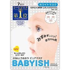 Facial Mask/Babyish/clear turn/JAPAN/KOSE/Whitening/Vitamine C/NEW
