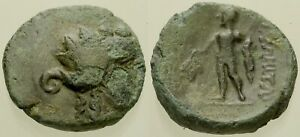 055. Greek Bronze Coin. MARONEIA, Thrace. AE-17. Dionysos. Fine.