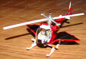 DC Comics, Batcopter Ornament (Hallmark Keepsake, QXI3065) Batman