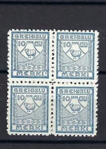 Iceland 1938 Greidslu merki revenue perf 11.0  block 4 MNH CV $30