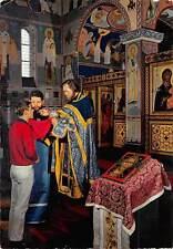 France Monastere de Chevetogne Eglise orientale Communion des fideles