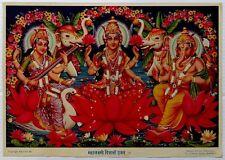 "India MAHALAKSHMI DIWALI PUJAN poster c.1960s 13.5"" x 9.5"" Hindu God"