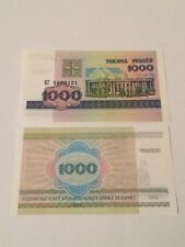BILLET  DE  1000  ROUBLES  DE  BIELORUSSIE  ANNEE  1998  NEUF