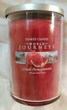 Yankee Candle GREEK POMEGRANATE World Journeys Large Jar 22 Oz Fruit Tart Red