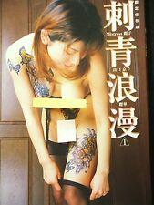 JAPANESE TATTOO LADIES  ROMAN  PHOTOGRAPH RARE