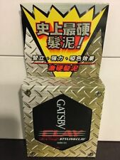 GATSBY CLAY ultra tough styling clay 50g