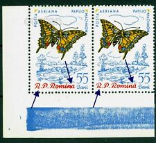 1960 Butterfly,Old World Swallowtail,Papilio machaon,Romania,Mi.1921,MNH,ERROR/1