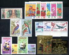 GABON 1960-1971 ** POSTFRISCH FLUGPOSTWERTE 155-455ex mit 273-275 etc 180€(D7351