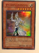 Yu-Gi-Oh! Cybernetic Magician CRV-JP016 Super Rare Jap