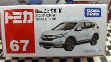TOMICA #67 HONDA CR-V 1/64 SCALE NEW IN BOX