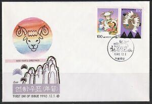 Korea   1990   Sc # 1614-15   New Year   FDC   (0215)