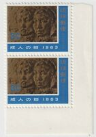 1963 Ryukyu Islands -Adults Day - Pair 3 C Stamps