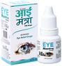 Divisa Herbal Care Ayurveda-Augen-Mantra - Augentropfen für persönliche 10 ml DE