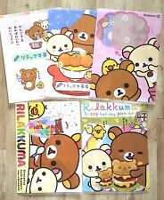 New San-X Rilakkuma One set of five clear file folders KAWAII JAPAN A-01