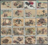 China 1987 ~ 1997  T123  The Outlaws of the Marsh 5 stamp Full set 水浒邮票 大全