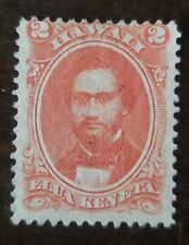 Hawaii stamp #31 2 cents mint  hinged no gum