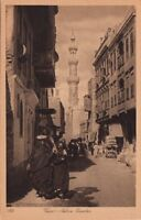 Postcard Native Quarter Cairo Egypt