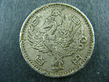 100 yen Year 33 (1958) Japan Y#77 Japon 日本国 silver coin