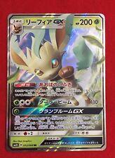 Pokemon Sun Moon Booster 5 Ultra Sun Leafeon GX 012/066 RR SM5S Japanese
