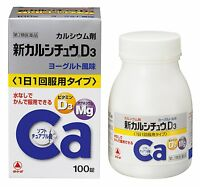 Takeda Calsium D3 100tablets, New, Calcium, VItamin D3 and Mg, Supplement