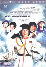 Project A Series Part 1 + 2 DVD Jackie Chan  NEW R3 Eng Sub Remaster Ver.