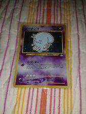 Pokemon Wobbuffet Japanese NEO 2 Discovery Crossing Ruins Set Holo Card
