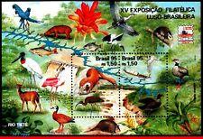 2556 BRAZIL 1995 FAUNA FLORA RIVER, BIRDS, LUBRAPEX PHILATELY EXP., MI# B99, MNH