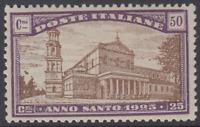 Italy Regno - 1924 Anno Santo - Sassone n. 171b Letter in Watermark MNH** Rara