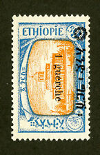 Ethiopia Stamps # 146 SUPERB OG VLH Rare Stamp Inverted Scott Value $80.00