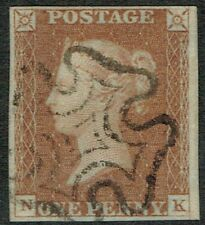 1841 1d Red Pl 27 NK 4m Very Fine Used crisp MX, lovely shade. Cat. £55.00