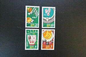 Macau Mi. 579 - 582 **  ME 60