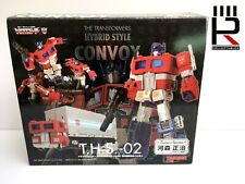 Transformers Takara THS-02 Hybrid Style Convoy (Optimus Prime) 2006 EXCELLENT!