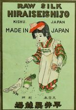 1880's Filature Raw Silk Hiraiseishijo Kishu Japan Cute Girl Feeding Birds F63