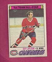 1977-78 OPC # 200 CANADIENS GUY LAFLEUR ALL STAR NRMT CARD  (INV#0188)