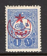 """TURKEY 1916 - 1 pi """"Crescent with year 1332"""" issue (perf. 12) - Mint"""