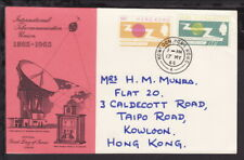 HONG KONG 1965 ITU STAMPS SET on FIRST DAY COVER (L267)